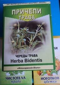 Упаковки лекарственных трав, ими лечат псориаз народными способами