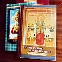 Книги рецептов, в них описаны лекарства при первых признаках простуды
